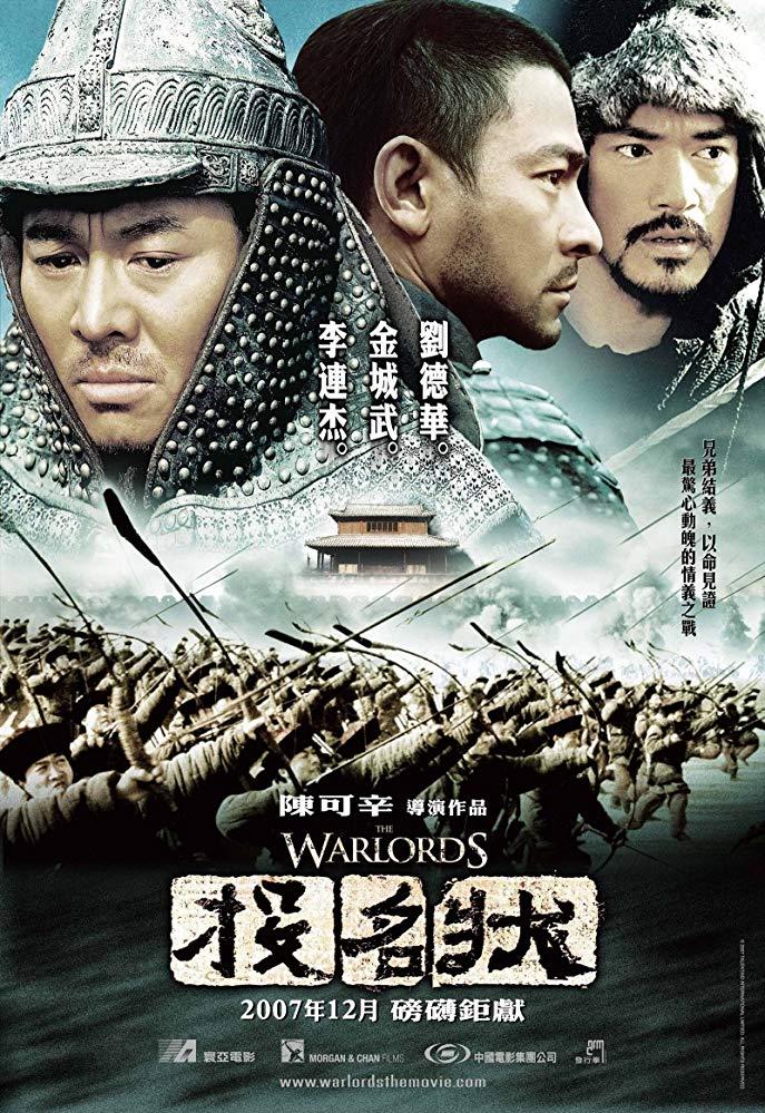 The Warlords (2007) 3 อหังการ์ เจ้าสุริยา