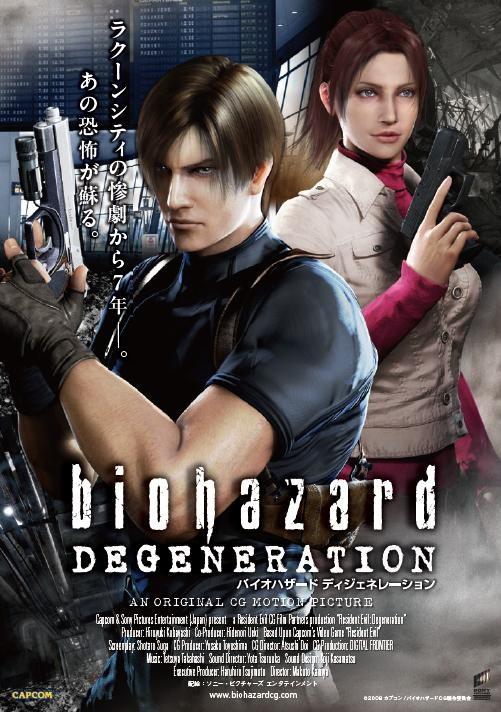 Resident Evil: Degeneration (2008) ผีชีวะ สงครามปลุกพันธุ์ไวรัสมฤตยู