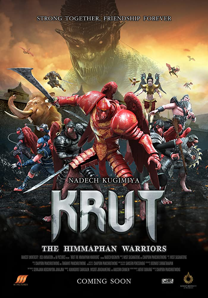 ครุฑ มหายุทธ หิมพานต์ (2018) Krut The Himmaphan Warriors