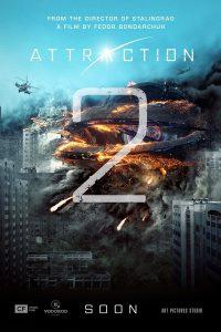 Attraction 2 Invasion มหาวิบัติเอเลี่ยนถล่มโลก 2 (2020)