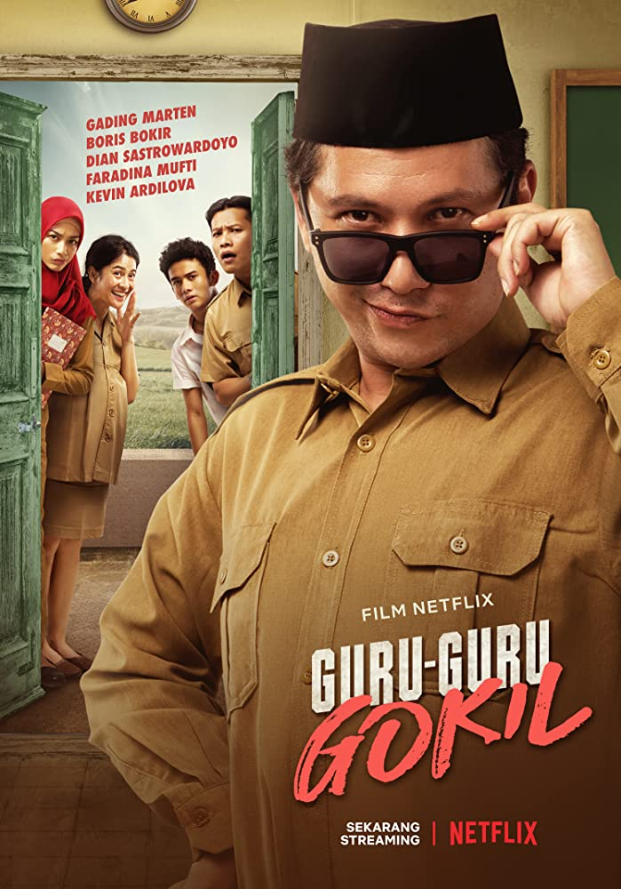Crazy Awesome Teachers (Guru Guru Gokil) ครูขอลุย (2020)