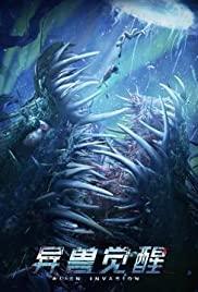 Alien Invasion (2020) บรรยายไทย