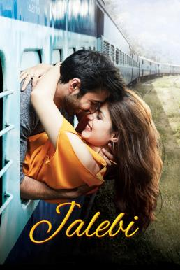 JALEBI THE TASTE OF EVERLASTING LOVE (2018) ซับไทย
