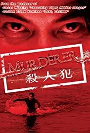 Murderer (2009) สับ สันดานเชือด