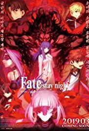 FateStay Night Heaven's Feel II. Lost Butterfly (2019) เฟทสเตย์ไนท์ เฮเว่นส์ฟีล 2